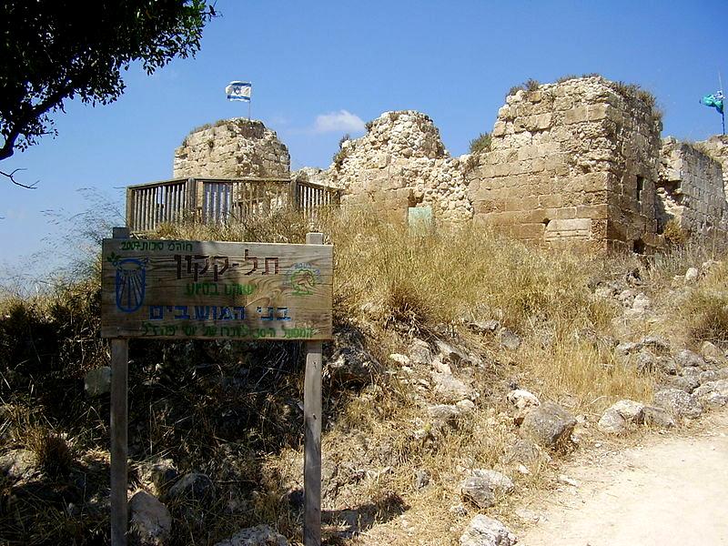 תל קקון - טיולים ומסלולים בעמק חפר